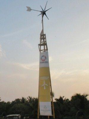 aerogenerador-2