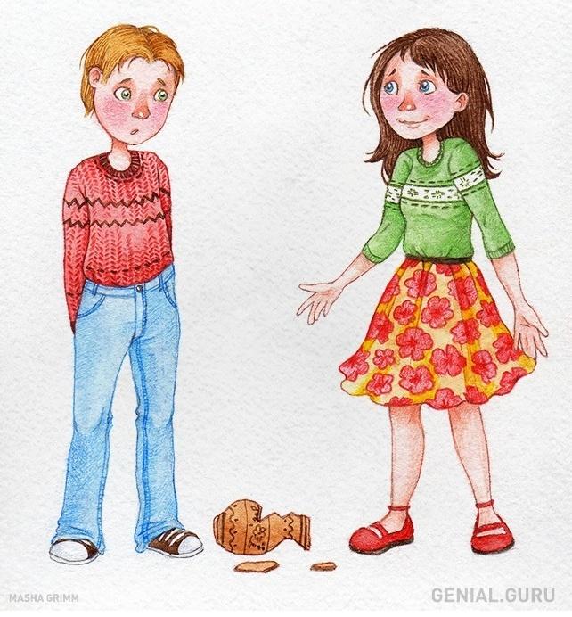 12 tips relaciones de pareja 11