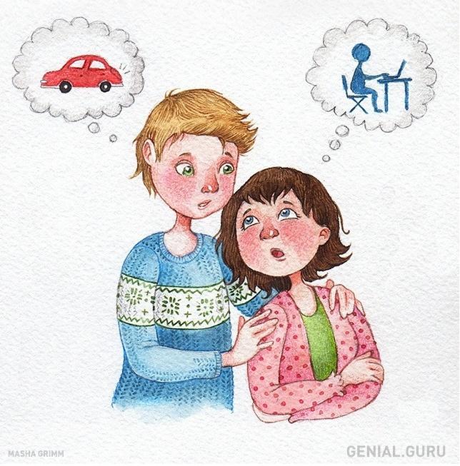 12 tips relaciones de pareja 9